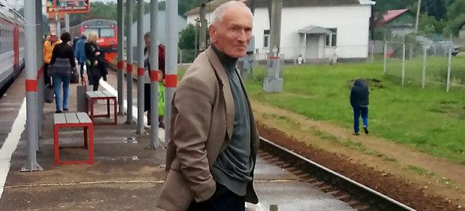 Льготы пенсионерам в Новосибирской области