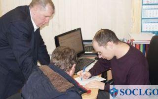 Консультация юриста в Каменск-Уральском
