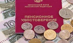 Какие доплаты положены пенсионерам в Санкт-Петербурге