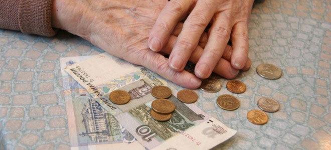 Минимальная пенсия в Московской области в 2019 году