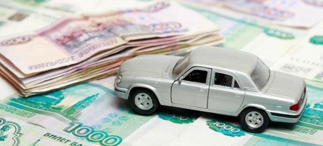 Льготы по транспортному налогу в Москве