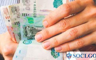 Срок выплаты налогового вычета после подачи заявления