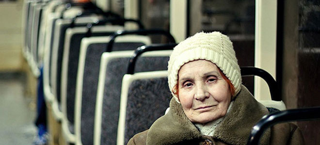 Если льготы для пенсионеров на капитальный ремонт