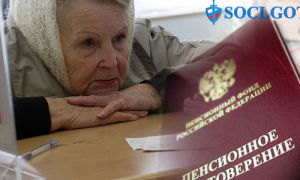 Пенсии, льготы многодетным семьям и пособие на погребение в Бурятии