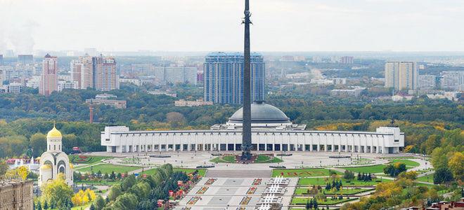 Бесплатная юридическая консультация в ВАО Москвы по тел.:  7 (499) 653-59-12