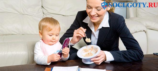 Пособия и льготы в Уфе (матерям-одиночкам, ветеранам труда, за детский сад)