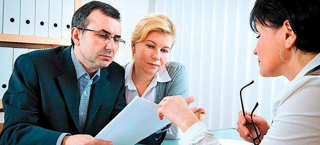 Выплата страхового возмещения по имущественному страхованию