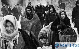 Льготы жителям блокадного Ленинграда
