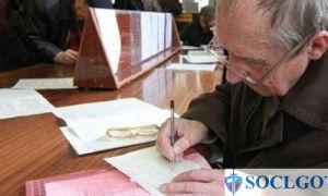 Субсидия на оплату ЖКХ Новосибирск