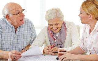 Cтраховая пенсия по инвалидности