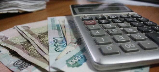 Перерасчет пенсии после увольнения в 2020 году: порядок и сроки