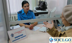 Бесплатная юридическая помощь пенсионерамв Екатеринбурге