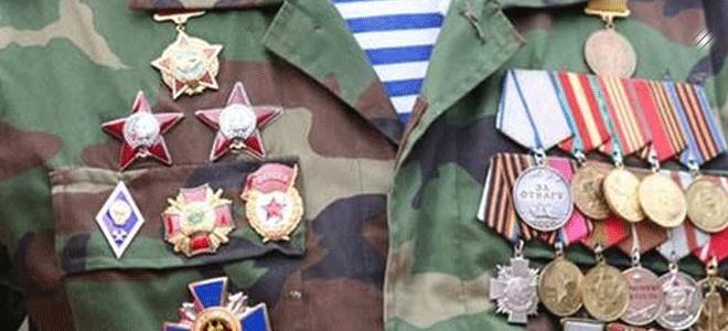Льготы ветеранам боевых действий в Москве