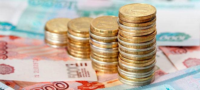 Субсидии бюджетникам в Тюмене