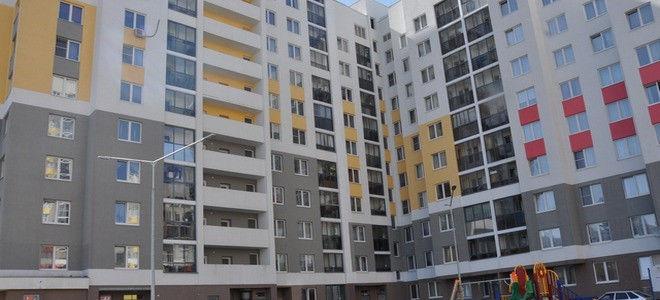 Продажа квартиры по жилищному сертификату