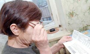 Как получить льготы на ЖКХ пенсионерам в 2020 году