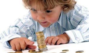 Льготы, пособия и компенсации в Рязани: многодетным семьям, детские и пенсионерам