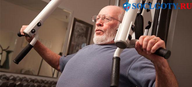 Льготы для пенсионеров на санаторно-курортное лечение