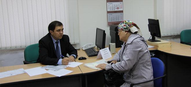 юридическая консультация в налоговой