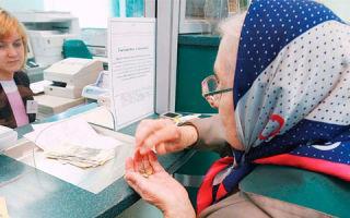 Единовременное пособие пенсионерам