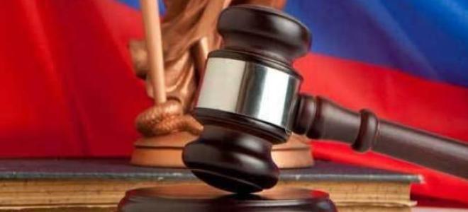 Бесплатная юридическая консультация в Воронеже