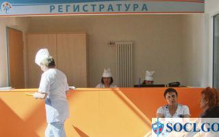 Как оформить квоту на лечение и операцию в Санкт-Петербурге