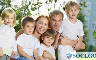 Материнский капитал на 4 ребенка в 2019 году