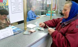 Социальные пенсии в России вырастут с 1 апреля 2018 года
