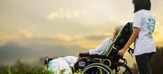Пособие по уходу за инвалидом 2 группы