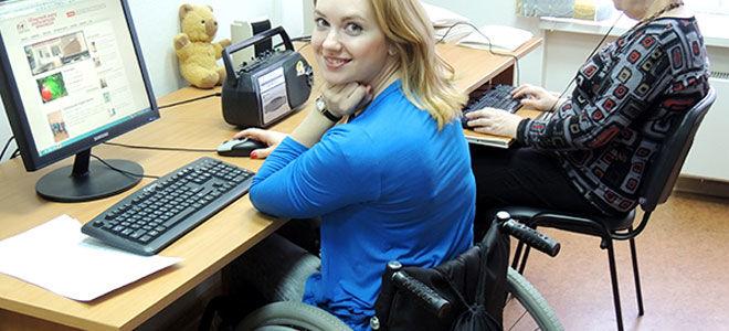 Оплата больничного листа инвалидам