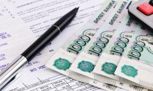 Субсидии на оплату ЖКХ в Томске