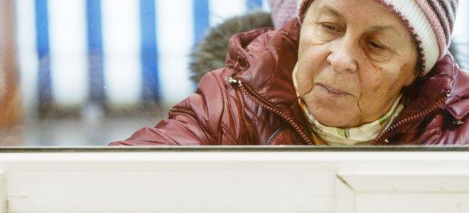 Трудовая пенсия по случаю потери кормильца в 2019 году