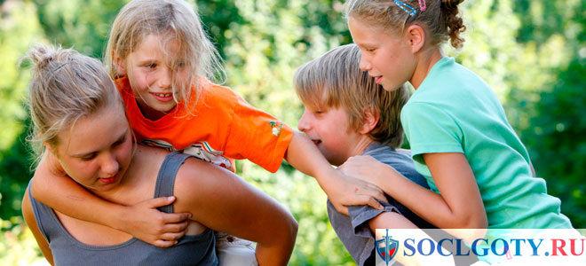 Как подтвердить статус малоимущей семьи в 2020 году