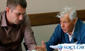 Пенсионный юрист в Санкт-Петербурге