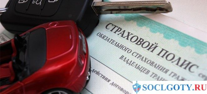 Cрок выплаты страхового возмещения по ОСАГО
