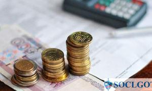 Субсидии в Ярославле (на квартиру и оплату коммунальных услуг)