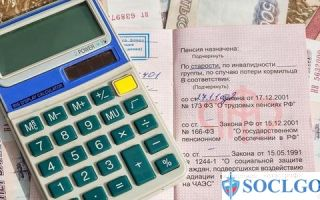 Выплаты работающим пенсионерам при увольнении в 2019 году