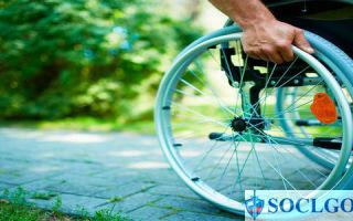 Бесплатная юридическая консультация для инвалидов в Москве