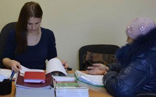 Бесплатная юридическая консультация в Калининском районе СПб