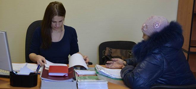 Бесплатная юридическая консультация в Калининском районе СПб 8 (812) 648-22-83