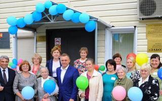 Льготы многодетным семьям в Вологодской области