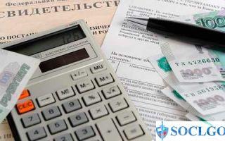 Как получить налоговый вычет при строительстве дома