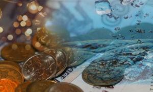 Компенсация за детский сад, субсидия на оплату ЖКХ и другие льготы в Петрозаводске