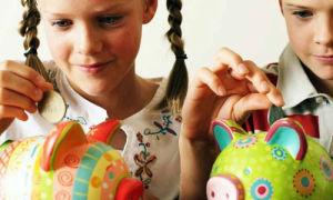 Субсидия на квартиру, льготы по неналоговым доходам и детские пособия в Твери