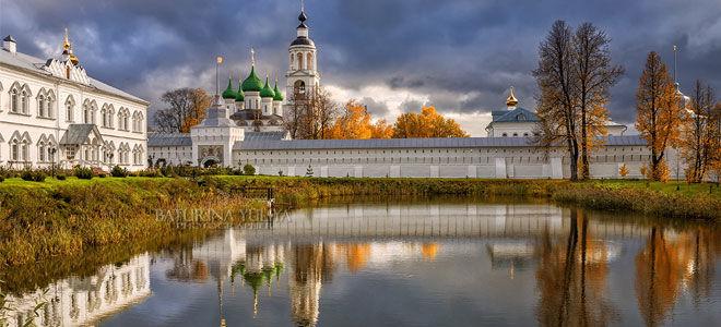 Губернаторские пособия в Ярославле: малоимущим семьям, на погребение