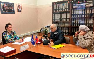 Бесплатная юридическая консультация в Кировском районе СПб