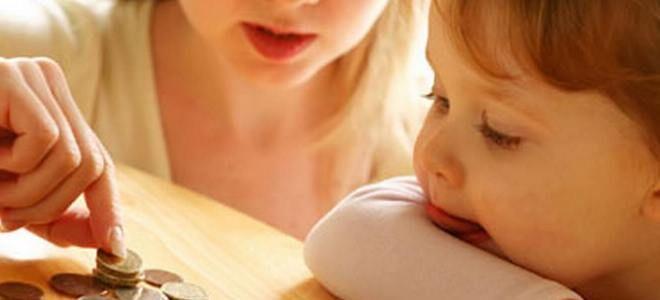 Какие субсидии положены матерям одиночкам в 2021 году