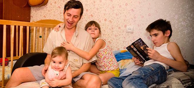 Льготы для многодетного отца в 2020 году