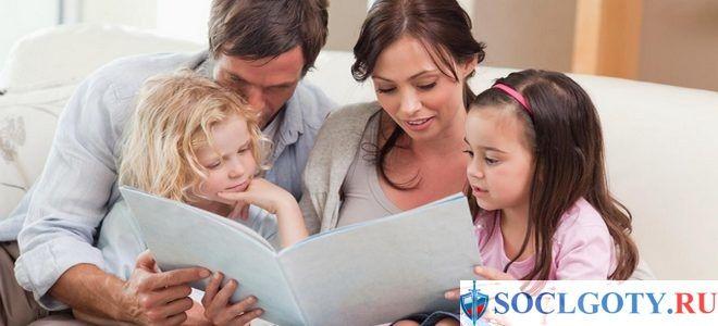 Как получить жилищный сертификат молодой семье