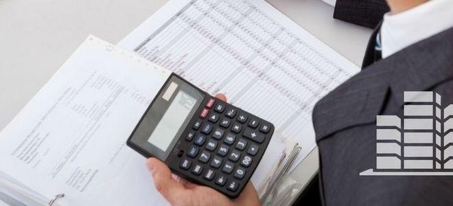 Налоговый вычет при покупке квартиры в новостройке в 2019 году